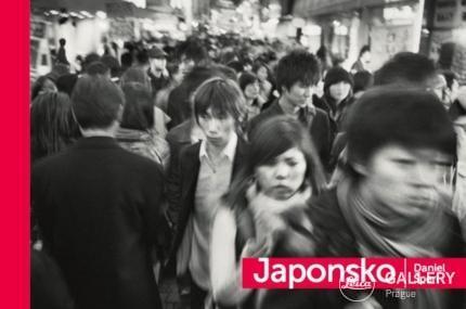 DANIEL ŠPERL | JAPAN