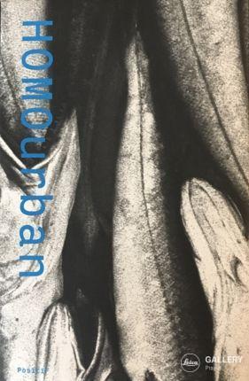 IMRICH VEBER | HOMOURBAN